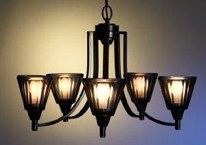 New Reductions: Lighting Essentials