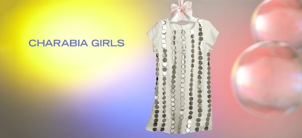 CHARABIA GIRLS, Event Ends August 23, 9:00 AM PT >
