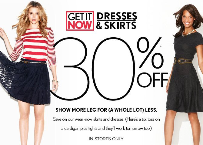 GET IT NOW
