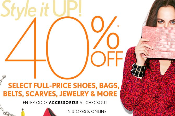 Style it UP!