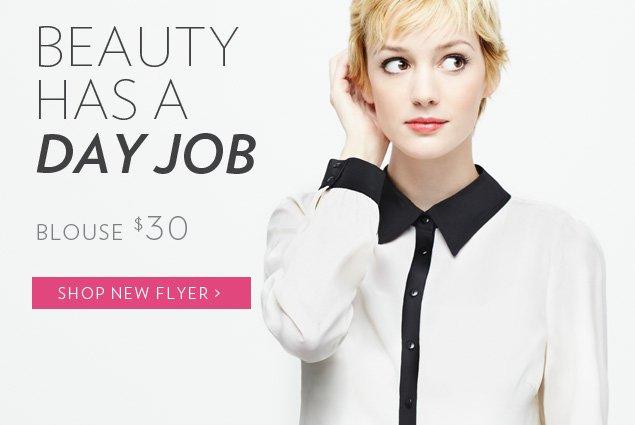Beauty has a day job