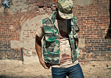 Shop The Trend: Camo by Rothco
