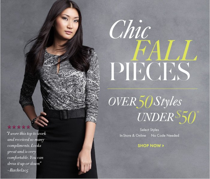 CHIC FALL PIECES