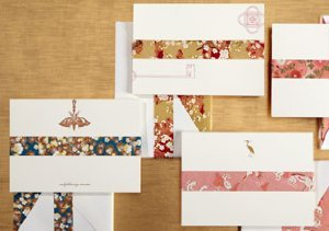 Bell'Invito Elegant Stationery