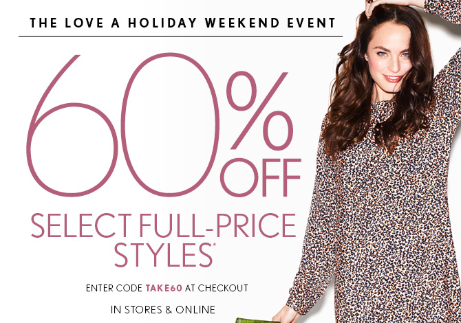 THE LOVE A HOLIDAY WEEKEND EVENT