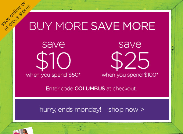 Buy More Save More - hurry, ends monday! shop now