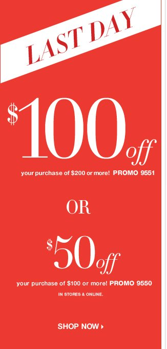 Last Day to use this coupon and Save! In stores & online!