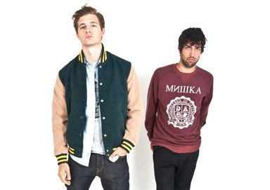 Shop Big Savings on Mishka Apparel & More