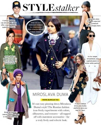 Style Stalker: Miroslava Duma