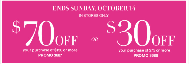 Use this coupon and save! Valid in stores only!