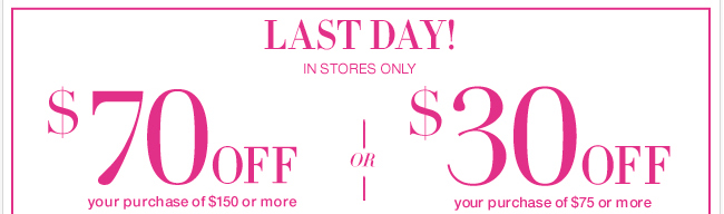 Last Day to use this coupon and Save!