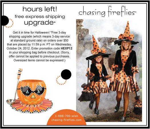free express shipping upgrade