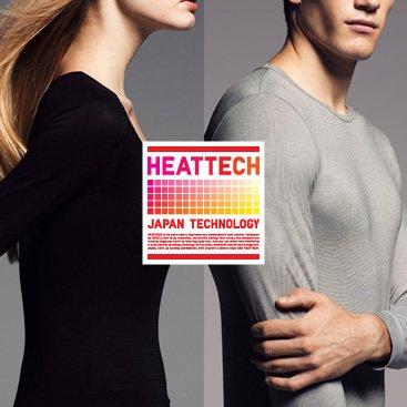 Heatteach