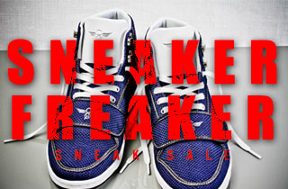 Sneaker Freaker: Sneak Sale