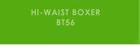 Hi-Waist Boxer - BT56