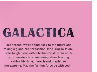 Galactica - See the lookbook