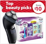 beauty gifts from $10