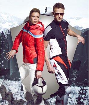 Dainese Sportswear