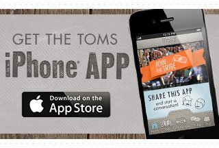 Get the TOMS iPhone App