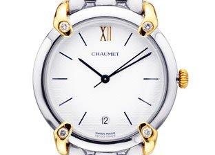 Patek Philippe, Audemars Piguet, Boucheron & more Watches