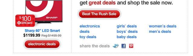 Beat the rush sale