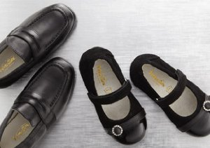 Up to 70% Off Dress Shoes for Girls & Boys