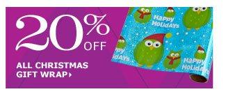 20% off all Christmas gift wrap