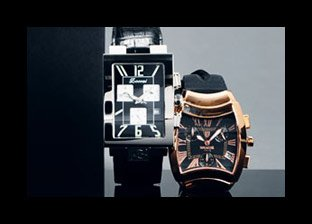 Luxury Watches Blowout