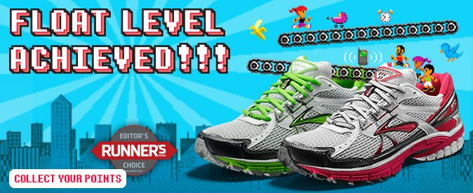 The award-winning Adrenaline GTS 13 is now available: Float Level achieved!