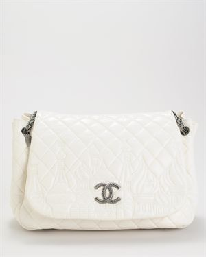 Chanel Moscow Quilted Genuine Leather Handbag, 8/10 Condition