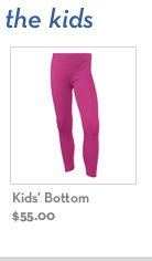 Kid's Bottom