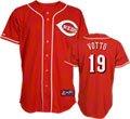 Joey Votto Jersey: Adult Majestic Alternate Red Replica #19 Cincinnati Reds Jersey