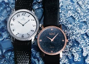 The Dress Watch by Burgi, Steinhausen, Seiko & more