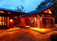 Villa Selva Mar – Costa Rica