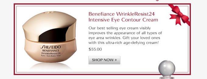 BENEFIANCE WrinkleResist24 Intensive Eye Contour Cream