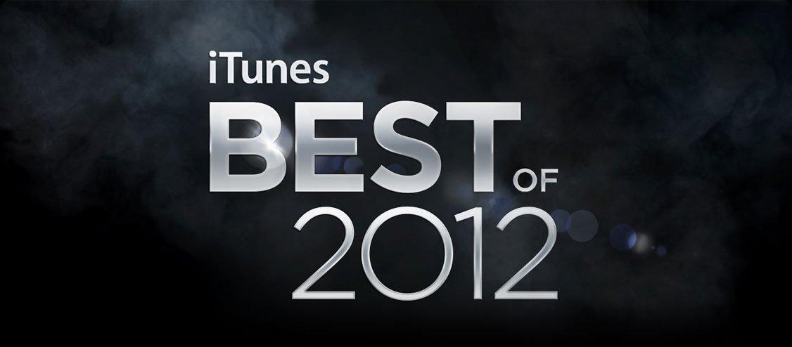 iTunes Best of 2012