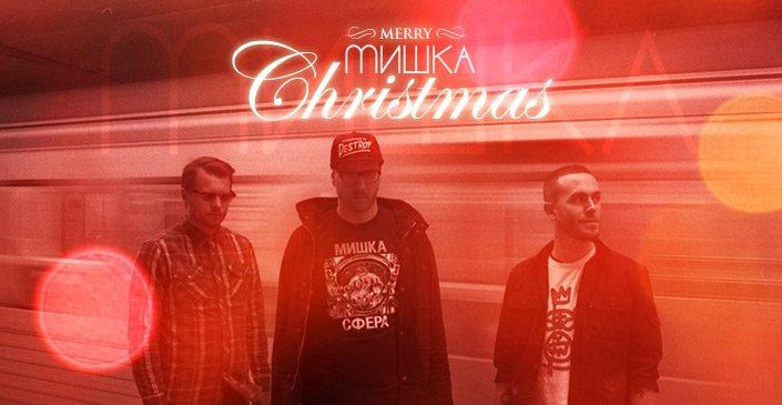 Merry Mishka Christmas