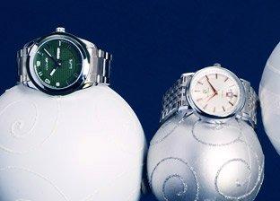 Designer Watches under $59 for Him