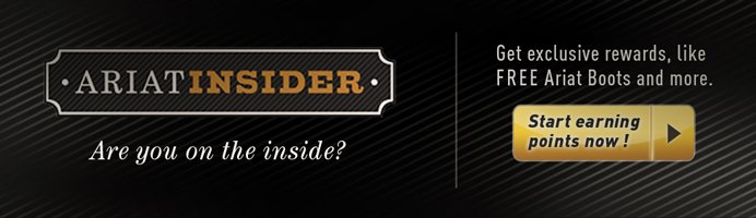Ariat Insider. Are you on the inside?