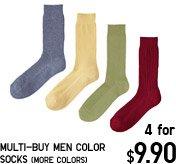 MULTI-BUY MEN COLOR SOCKS