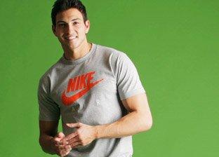 Men's Shop - Nike