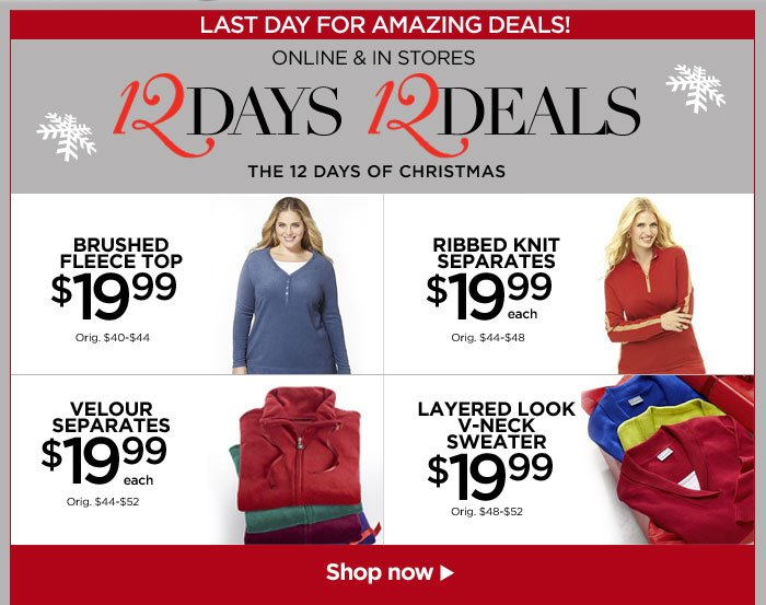 Last Day! 12 Days, 12 Deals