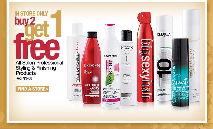 Buy 2 Get 1 FREE Salon Professional Styling Products