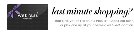Last Minute Shopping? Get An E-Gift Card