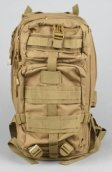<b>Rothco</b><br />The Medium Transport Backpack in Coyote Brown