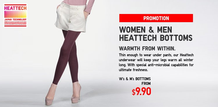 WOMEN AND MEN HEATTECH BOTTOMS