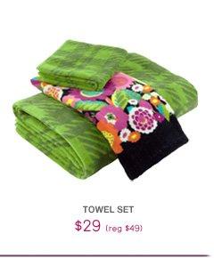Towel Set - $29