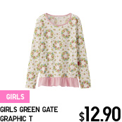 GIRLS GREEN GATE T-SHIRT