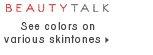 See colors on various skintones