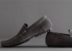Up to 75% Off: Oxfords & Loafers